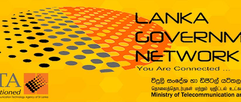 Lanka Government Network 2.0 (LGN 2.0)