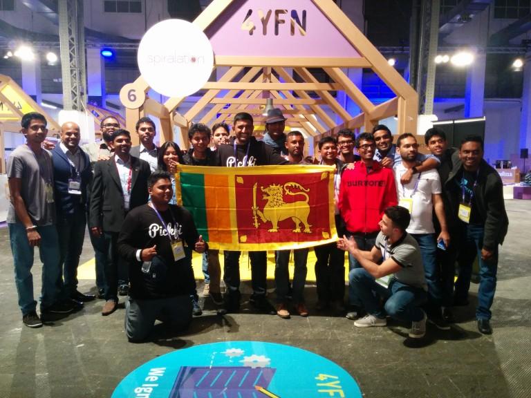 startup img 1