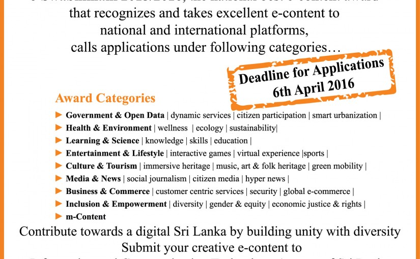 e-Swabhimani – Submit your Applications