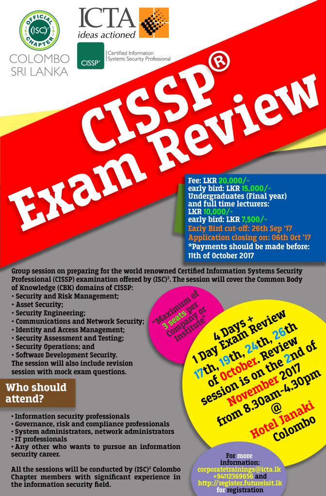 CISSPExam Review v0.5