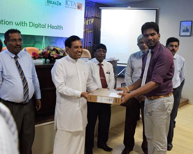 Official Launch of Digital Health Project and Distribution of Hardware for 48 Government Hospitals for Implementing Electronic Medical Records