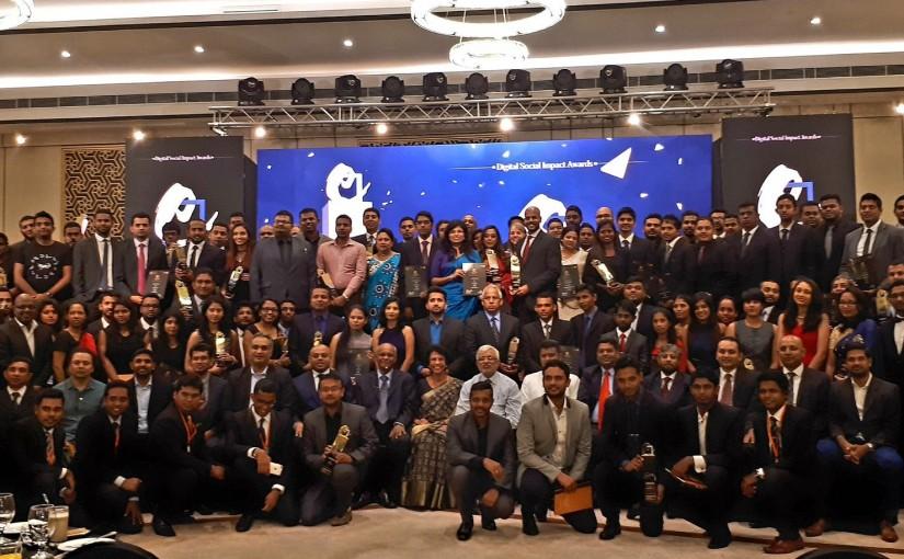 e-Swabhimani 2017
