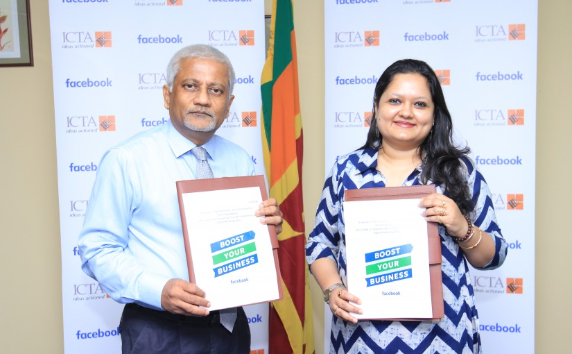 Facebook to empower youth and entrepreneurs in Sri Lanka