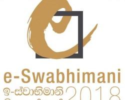 eSwabhimani_Logotype2018-04