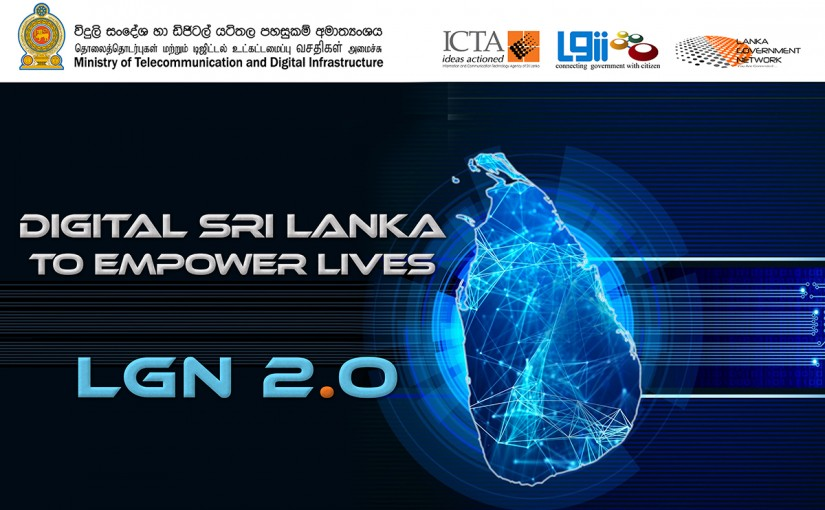 LGN 2.0 – Awareness Program 2 – Colombo – 24th July 2018