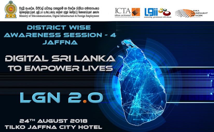LGN 2.0 – Awareness Program 4 – Jaffna – 24th August 2018