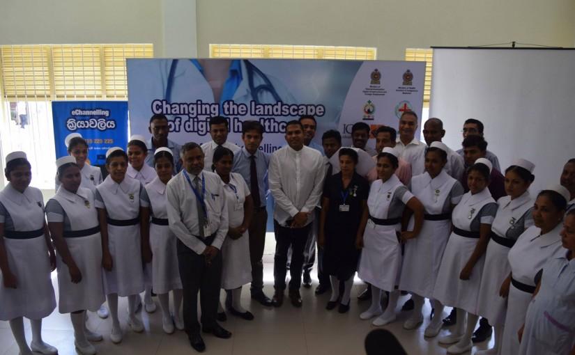 Launch of eChanneling Service Base Hospital Wellawaya