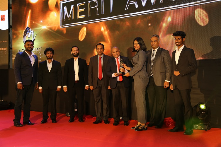 eSwabhimani_award