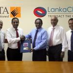 Lanka Clear