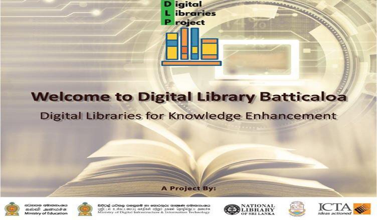 Digital Library Batticaloa