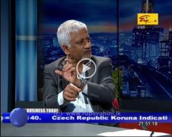 Chairman Interview