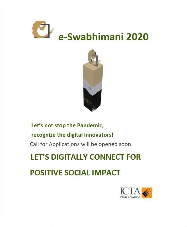 eSwabhimani 2020
