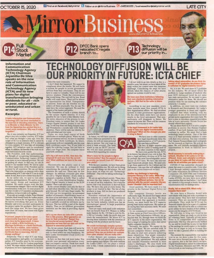 Mirror Business - Chairman Interview